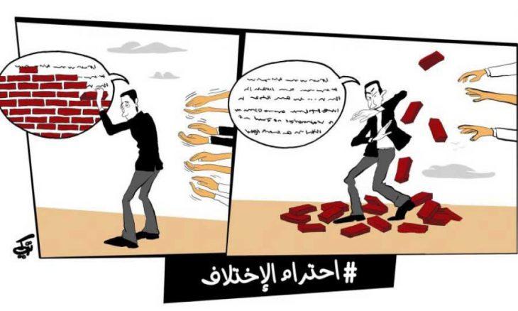 صحف مصرية: السودانيون تعرضوا للخديعة… والأحباش يوزعون الماء في الشوارع احتفالا بملء السد