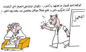 صحف مصرية: السعودية متهمة بتعطيش المصريين… والنيل ينعش ثروات الخليجيين وماشية الجزيرة تشبع ليموت المصريون