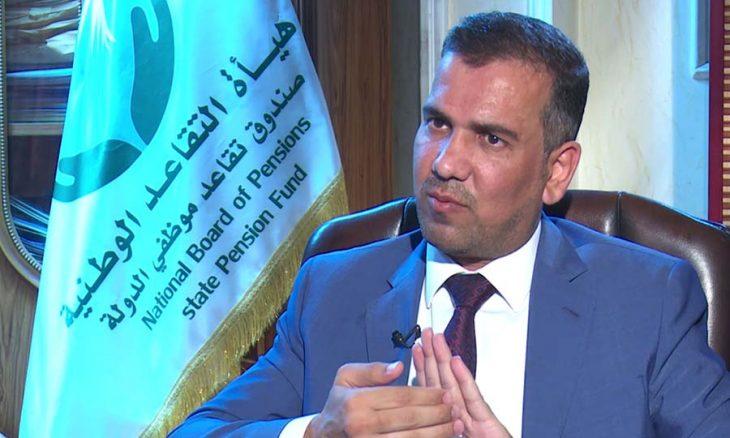 اعتقال مسؤولين عراقيين كبار بتهم الفساد… ورئيس هيئة التقاعد السابق على رأس القائمة