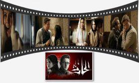 الحارث… فكرة خرافية لفيلم غامض يوحي بالدجل السينمائي