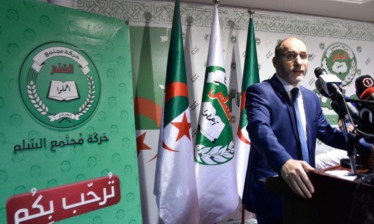 """أكبر حزب إسلامي في الجزائر سيصوت بـ""""لا"""" على التعديل الدستوري"""