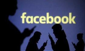 """""""فيسبوك"""" يحذف صفحات صينية يتهمها بالتدخل في السياسة الأمريكية والآسيوية"""
