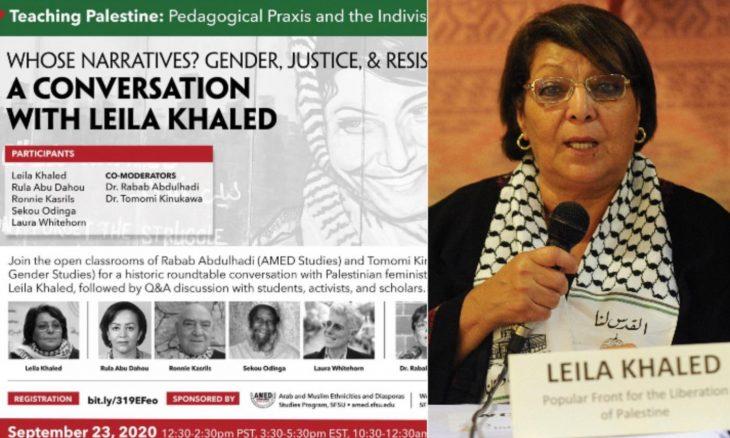 """فيسبوك ويوتيوب يمنعان عقد ندوة للمناضلة الفلسطينية ليلى خالد بعد رفض """"زووم"""" السماح باستخدام منصاتها"""
