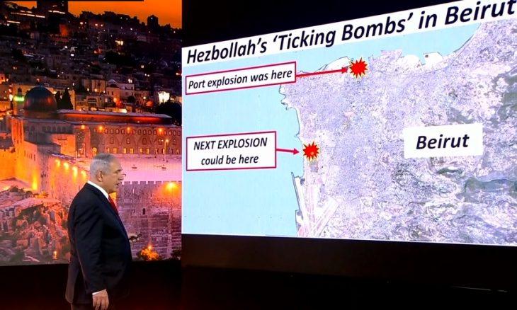 """نتنياهو يزعم وجود """"مصنع أسلحة سري"""" لحزب الله قرب مطار بيروت.. ونصر الله يكذبه- (صور وفيديو)"""