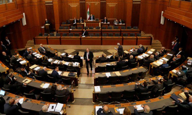 خلافات حول قانون العفو العام تسبق الجلسة التشريعية لمجلس النواب في لبنان
