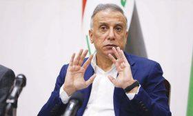 الكاظمي وتجاوز الخطوط الحمراء لأحزاب السلطة العراقية