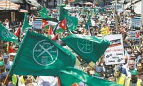 """بين خلطة """"الشاي"""" و""""البابونج"""" مقاربات في """"التعشيب"""" السياسي عند الإسلاميين الأردنيين عشية الانتخابات"""
