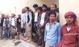 اليمن: قضية المعتقلين والمخفيين قسريا بين التسييس والتنصّل عن الالتزامات برعاية مبعوث الأمم المتحدة