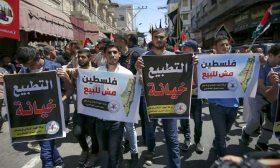 """تنديد فلسطيني باتفاق """"الخرطوم – تل أبيب"""" وتعويل على الشعب السوداني لتغيير المعادلة"""