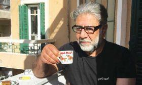 في ذكرى أمجد ناصر: الشعر وما يترتّبُ عليه