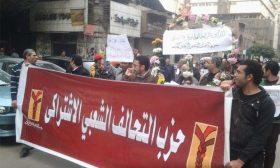 حزب «التحالف الشعبي» يعلن 17 مطلبا للإنقاذ العاجل في مصر