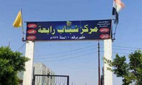 مصر تغير اسم قرية في شمال سيناء من «رابعة» إلى «30 يونيو»
