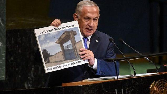 إيران: نتنياهو يسعى باستعراضاته في المحافل الدولية لخداع العالم