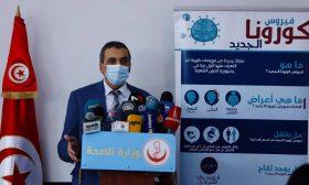 تونس: الوضع خطير جدا مع ارتفاع إصابات كورونا وامتلاء أغلب المستشفيات العامة