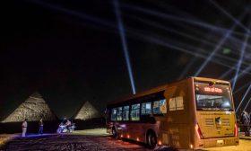 تدشين أول حافلة كهربائية في منطقة أهرامات الجيزة