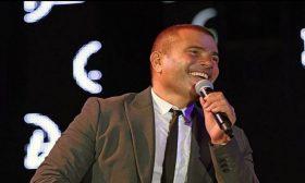 عمرو دياب يثير جدلا بلون شعره الجديد- (فيديو وصورة)