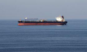 الولايات المتحدة تبيع نفطا إيرانيا بعد مصادرته