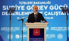وزير الداخلية التركي يعلن إصابته بفيروس كورونا