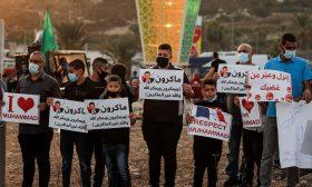 مسلمون يتظاهرون تنديدا بتصريحات ماكرون المسيئة للإسلام