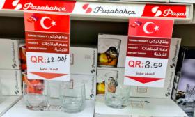 وسط إقبال قوي.. متجر قطري شهير يطلق حملة دعم للمنتجات التركية- (فيديو)