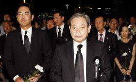 شركة سامسونغ تعلن وفاة رئيسها لي كون-هي عن 78 عاماً