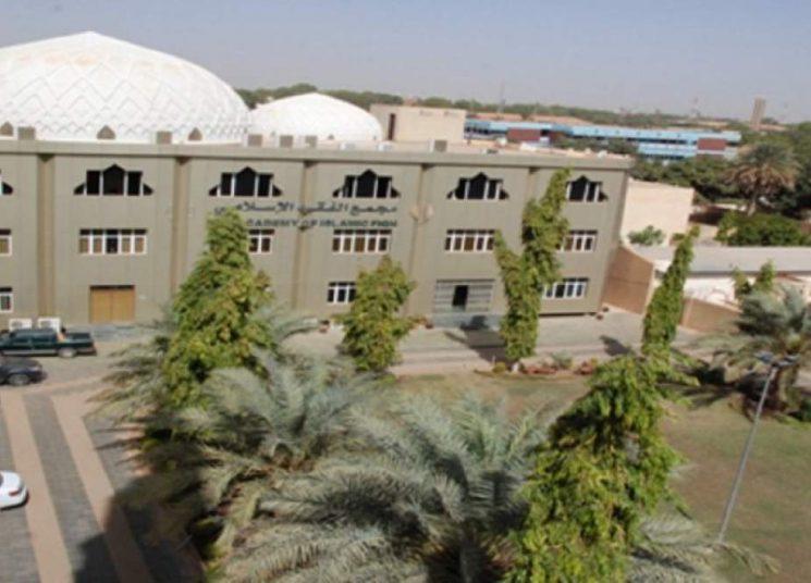 السودان.. فتوى بتحريم التطبيع مع كيان الاحتلال الإسرائيلي في كل المجالات- (تغريدة)