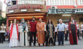 افتتاح مهرجان لبنان المسرحي الدولي للحكواتي بمشاركة 34 حكواتياً من العالم