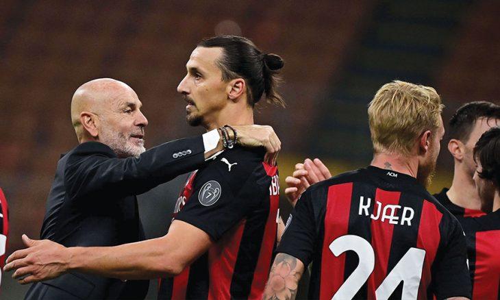 لماذا لا يفوز ميلان بالدوري الإيطالي هذا الموسم؟