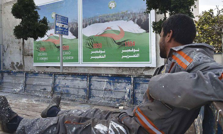 تحولات الجزائر:  انتصار أم انكسار؟