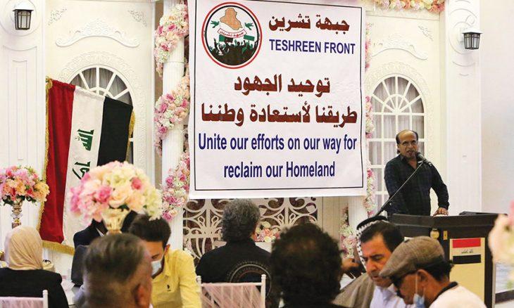 الفصائل المسلحة تفتعل الأزمات لتعطيل الانتخابات والإصلاحات في العراق