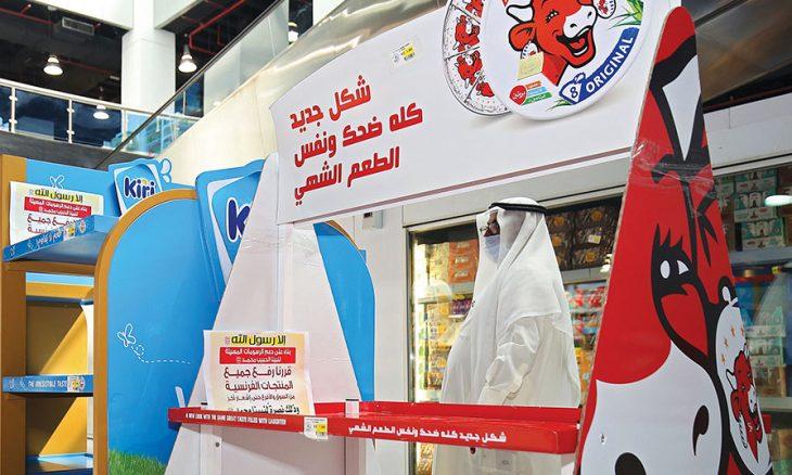"""""""نصرة للنبي"""" جمعيات تجارية عربية تعلن مقاطعة منتجات فرنسية"""