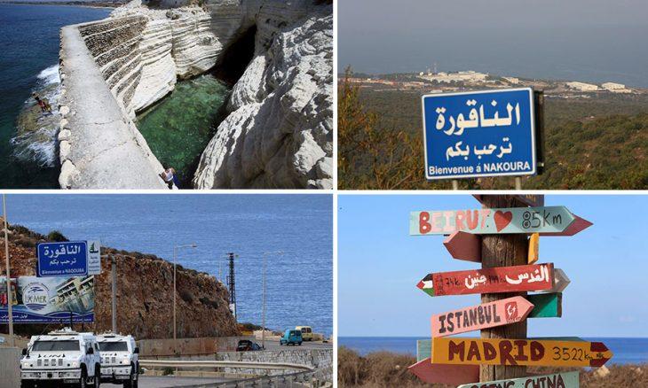 بلدة الناقورة اللبنانية معالم طبيعية وأثرية تحاكي عراقة التراث والتاريخ