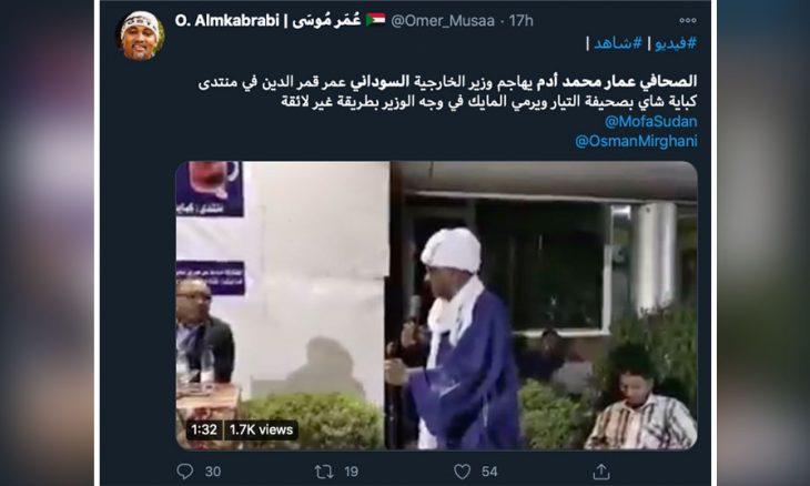 ندوة صحافية في السودان تتحول إلى مهرجان لرفض التطبيع