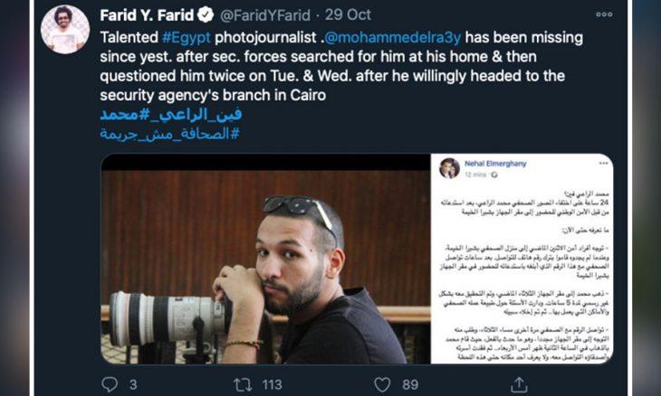مصر: اختفاء مصور صحافي فور دخوله مبنى الأمن