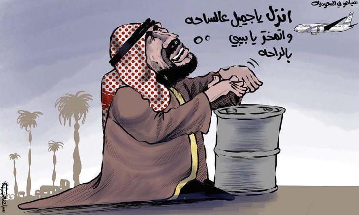 نتنياهو في السعودية