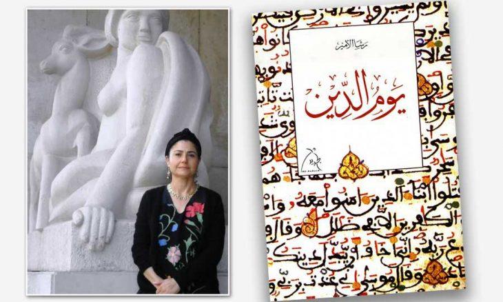 الناشرة والكاتبة اللبنانية رشا الأمير… صناعة الكتب في العالم العربي مؤسسة على الخوف والمنفى