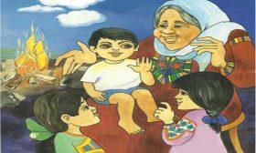 في مديح حكاية الجدة