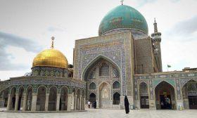 سبع ساعات في مدينة مشهد