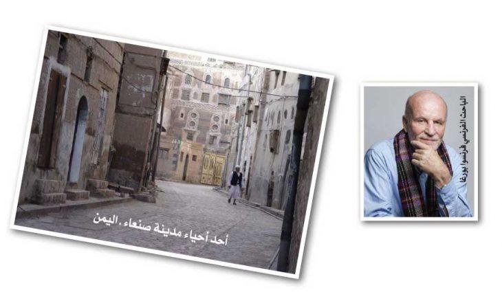 فرنسوا بورغا والعالم العربي… سيرة ألف باب وألف إسلامي