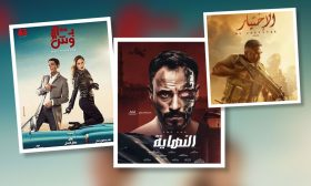 صناع المسلسلات المصرية يستثمرون نجاحها بتقديم أجزاء ثانية