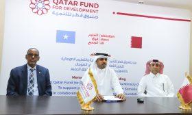 قطر.. توقيع مذكرة لتعليم نحو 58 ألف طفل صومالي ـ (تغريدة)