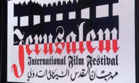 مصر تشارك بـ 28 فيلما في مهرجان القدس السينمائي الدولي