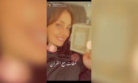 حلا شيحة في أحدث صورة لها: هل عادت للحجاب؟