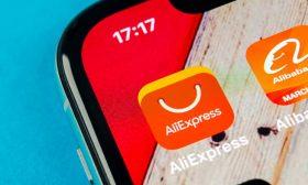 الهند تحظر 43 تطبيقا آخر للهواتف المحمولة في إطار حملة على الصين