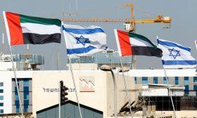 """برنامج """"فينتك هايف"""" الإماراتي يوقع اتفاقية مع """"فينتك أبيب"""" الإسرائيلي"""