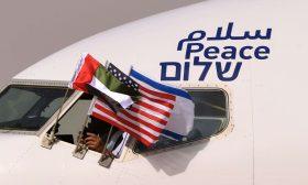 بعد أن توجهت الطائرة شرقاً.. انطباعات زائر إسرائيلي للإمارات