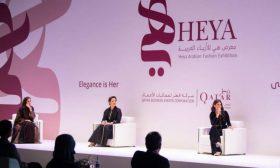 إقبال على معرض «هي» للأزياء العربية في الدوحة
