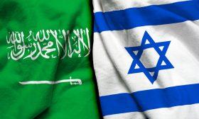 السعودية وإسرائيل: هل يخرج التقارب السري للعلن؟