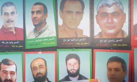 معركة الجود بالنفس آخر أسلحة الأسير الفلسطيني في وجه الطغيان والحرمان