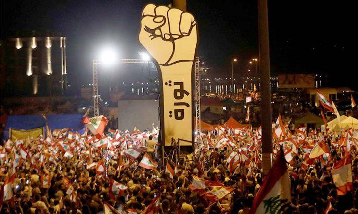 العقد الأول من السيرورة الثورية العربية